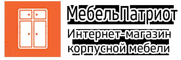 Интернет-магазин «МебельПатриот»