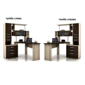 Компьютерный стол М-КС1