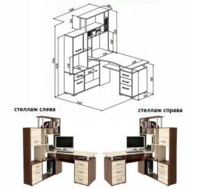 Компьютерный стол КС-15