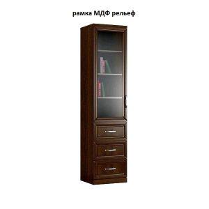 Книжный шкаф ШкКН 1№5